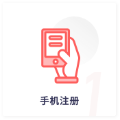 https://jfile.cloudpnr.com/app-bdef1811-3bad-472f-b76c-90230ad840ed/adapay/site/20210129_sjzc.png
