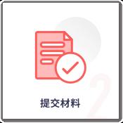 https://jfile.cloudpnr.com/app-bdef1811-3bad-472f-b76c-90230ad840ed/adapay/site/20210129_ttcl.png