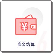 https://jfile.cloudpnr.com/app-bdef1811-3bad-472f-b76c-90230ad840ed/adapay/site/20210129_zzjs.png